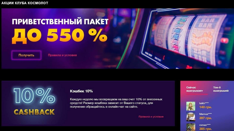 Как привлекать клиентов и влиять на рынки с помощью Рейтинг онлайн казино в Украине
